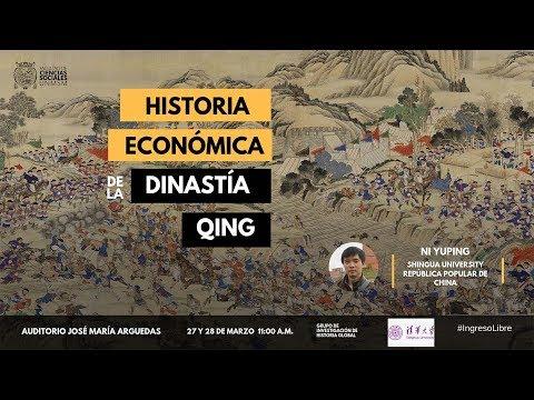 seminario-internacional-de-historia-global- -economía-de-la-dinastía-qing