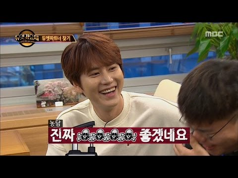 [Duet song festival] 듀엣가요제 - Kyuhyun, appeal to super junior's fan 20161104