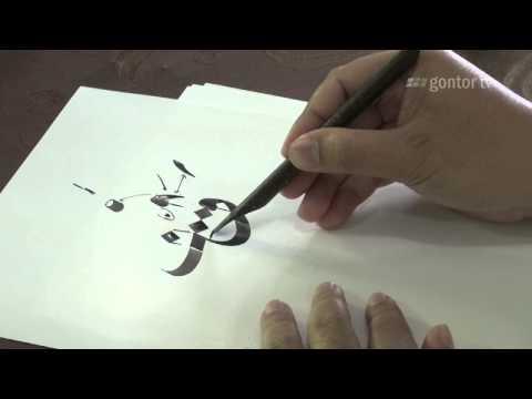 Cara Menulis Huruf Qaf Khat Riq'ah - Ust Muhammad Nur Lc - Belajar Kaligrafi Eps 5 part 1