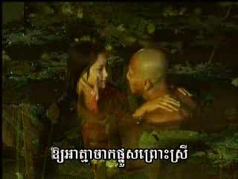 Suek Hooh Prooh Sneah [Khmer Karaoke]