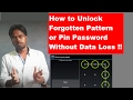 How to unlock forgotten pattern/pin password without losing data|Unlock locked apps without password