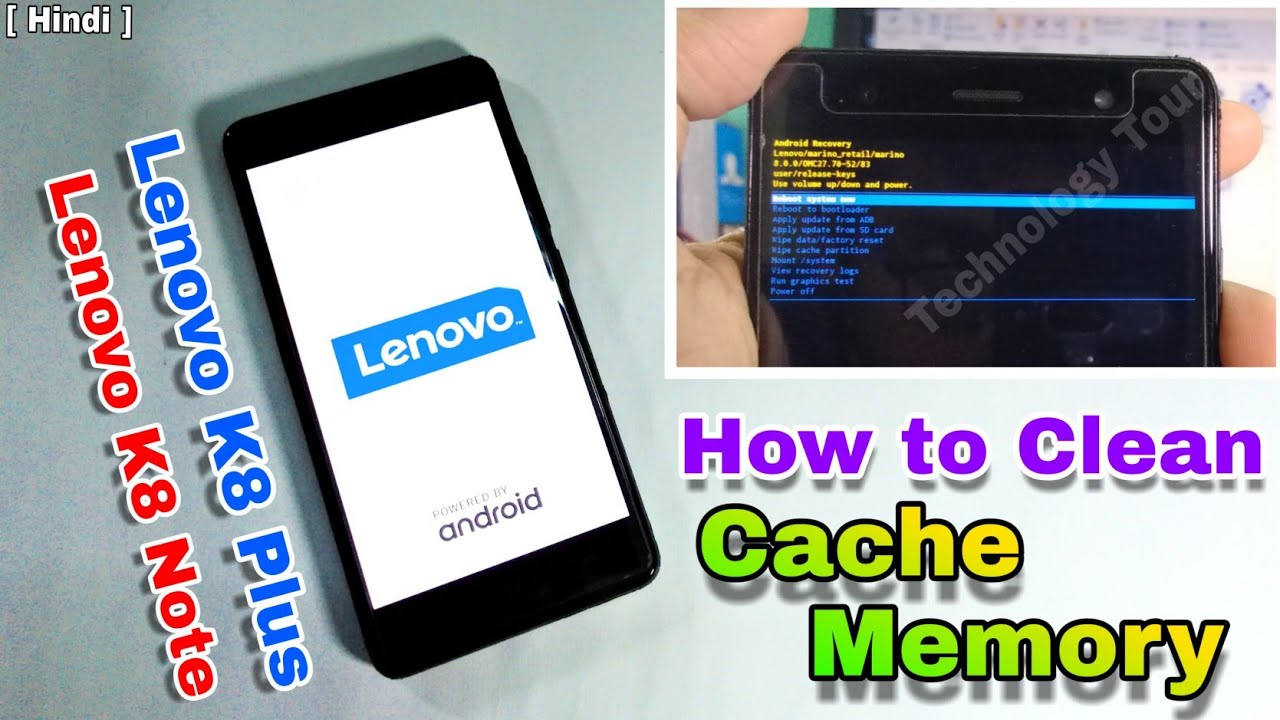Lenovo k8 plus k8 note how to clean cache memory easy trick [ Hindi ]