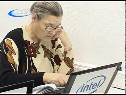 Компьютер для начинающих. Обучение компьютеру