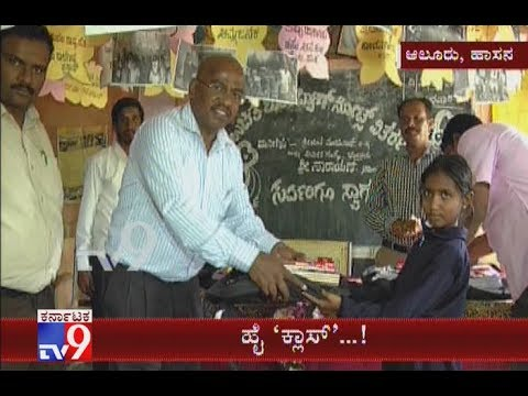 Techie Donates Laptops, Schoolbags, Books To  Govt School  Students In Hassan