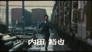 Jukkai no mosquito 1983 D: Yoichi Sai 崔洋一 Yuya Uchida 内田裕也.