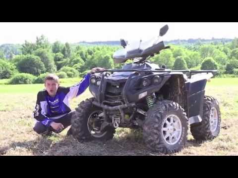 'Drive time' - Stels ATV 800D