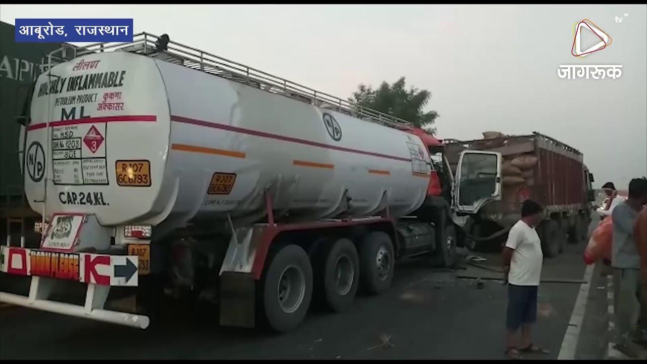 आबूरोड : ट्रक टैंकर की भिड़ंत, टैंकर चालक घायल