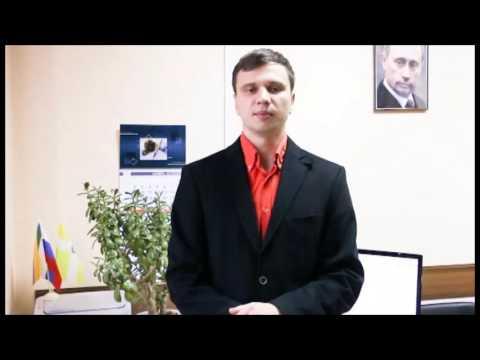Поздравление от Администрации города Невинномысска