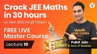 Binomial Theorem for JEE Main & Class 11 Maths, Tricks to Crack JEE Mains Math Problems | Lectur