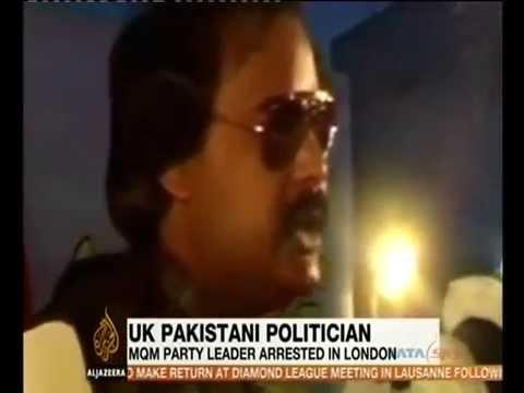 Altaf Hussain arrested, protests in Karachi