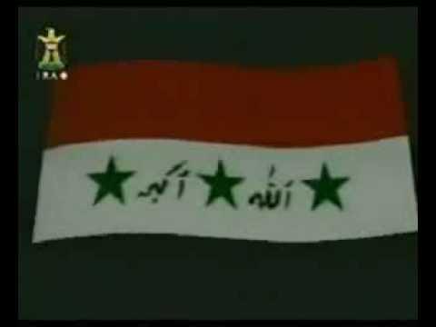 Iraqi Television Intro