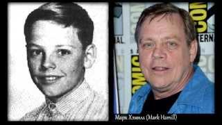 Звездные войны (Оригинал) - актеры в детстве, молодости и спустя время   (Stars Wars)