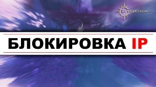 видео Системные требование World of Warcraft: подробный разбор