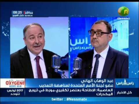 عبد الوهاب الهاني : يجب فتح تحقيق بخصوص الإعتداء على طلبة الحقوق