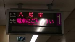 【2018年元旦 終夜運転】大阪市営地下鉄 谷町線@守口駅