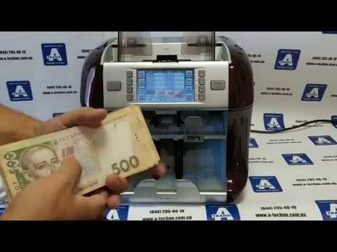 Сортировщик банкнот KISAN Newton-V