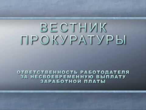 "ВЕСТНИК ПРОКУРАТУРЫ Хворостянка, ТРК ""Спектр"""