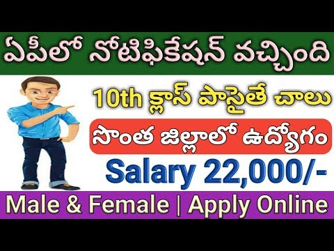 10th Pass Government Jobs in AP   MTS Recruitment Notificatio AP Postal 2018   job search