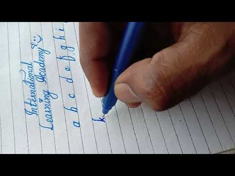 How to improved Hand writing skills and tricks Small English letter (International Learning Academy)