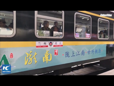 LIVE: Lanzhou-Chongqing railway fully opens to traffic