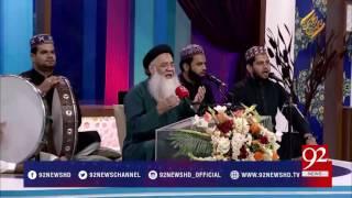 rehmat e  ramazan darood o salam by prof abdul rauf rufi 30 05 2017   92newshdplus