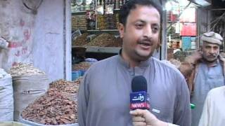 Northern Balochistan Famous Dry Fruit
