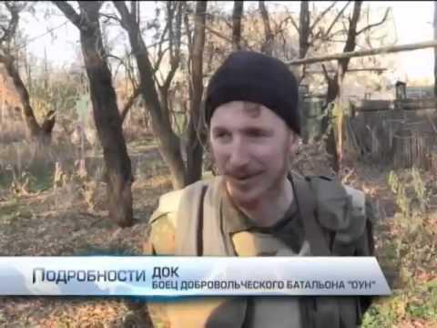 На Донбассе появился