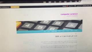 كيفية انشاء مدونة  عن طريق برنامج edublogs org
