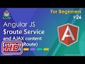 [Javascript Tutorial] AngularJS Tutorial: $route Service and AJAX content (using ngRoute)