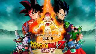 Dragon Ball Z La resurrección de Freezer-SONG