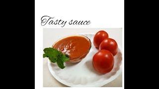tasty tomato sauce - घर पर  बनाने की सबसे आसान recipe