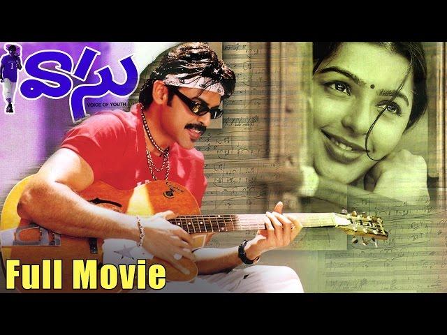 Vasu Telugu Full Length Movie || Venkatesh Movies || DVD Rip..