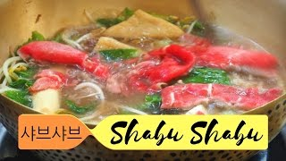Korean Shabu-Shabu hotpot in Seoul, Korea (샤브샤브 - しゃぶしゃぶ)