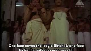 Thiruchandurin Kadalorathil - Deivam - Gemini Ganesan & K. R. Vijaya
