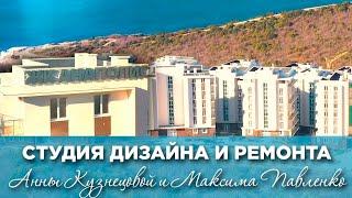 """Ремонт квартир в Анапе. Ремонт квартиры в ЖК """"Анаполис""""."""