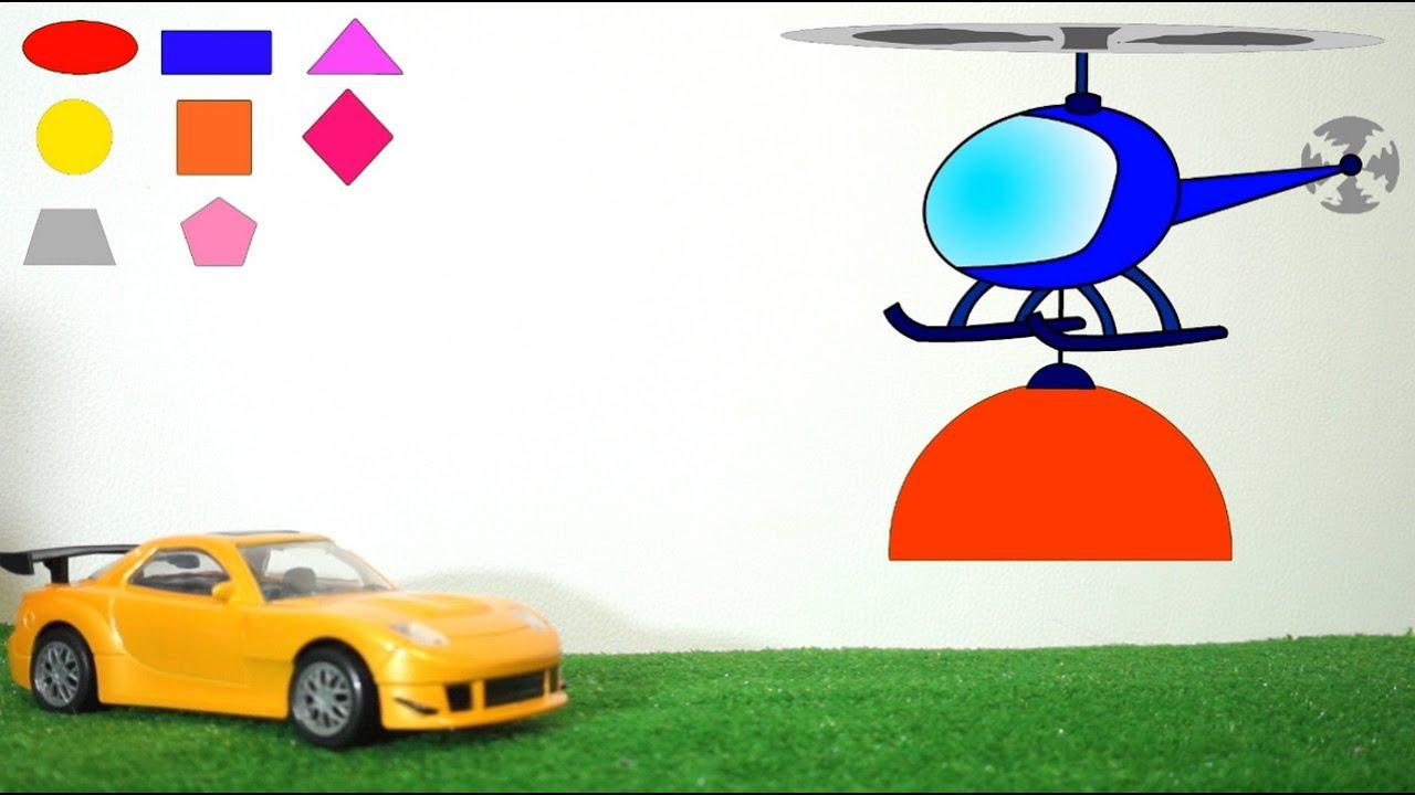 Машинка, Вертолет и Грузовик. Развивающий мультик для ...