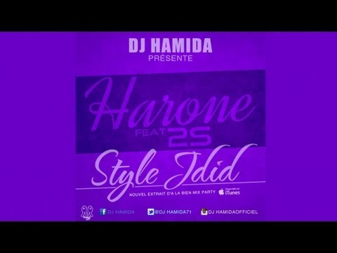 Youtube: DJ Hamida & Harone Ft. 2S – Style Jdid (Audio Officiel)