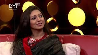 Repeat youtube video Ekattor TV EID Utsab Joyotu Prova With Her Family