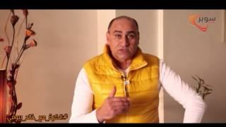 الكرة مع خالد بيومي - الاوراق التكتيكية التي أدت لانتصار مورينيو في نهائي الكأس