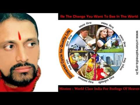 Vishwa Dharma 01 @ Universal Message # One World, Great World