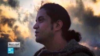 بالفيديو..الإعدام لشاعر فلسطيني بتهمة التحرش بالذات الإلهية في السعودية