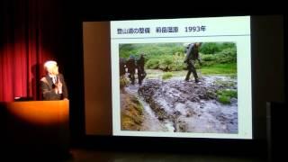 【H27日本自然保護大賞】 ユウパリコザクラの会(北海道)