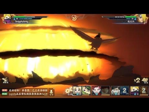 Naruto Online Mobile (火影忍者OL)   NEW STORY MODE ADDED   NEW NINJAS ADDED   OKAY DEIDARA!!!