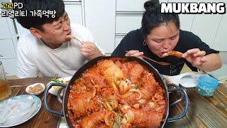 리얼가족먹방:)매운 김치말이 등갈비찜 만들기ㅣSpicy…