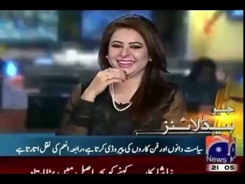 Rabia Anum parody - Rabia Anum Got Shocked