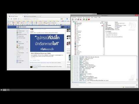 StepHack OnAir #6 : ตอน ที่มาของ กลุ่ม 2600 Thailand