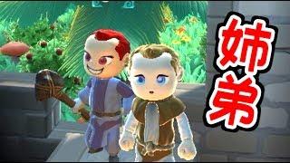 【Portal Knights】弟発見(゚Д゚) パート2【あしあと】