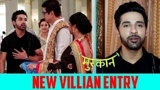 Muskaan : New Entry | Bunty Is The New Villian | Puneesh Sharma Interview