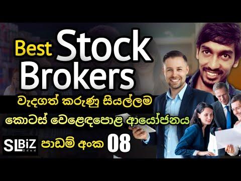 Best Stock Broker Companies Sri Lanka   Share Market Sinhala   Stock Brokers Sri Lanka   SL BiZ