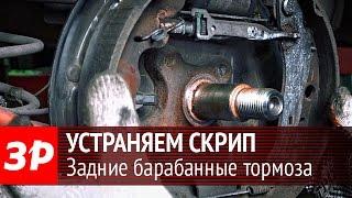 видео ВАЗ 21102: тюнинг, практические рекомендации